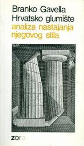 Hrvatsko glumište