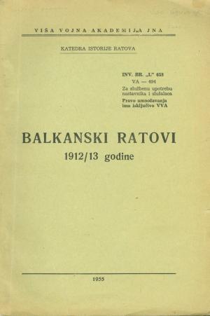 Balkanski ratovi 1912/13