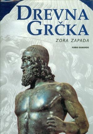 Drevna Grčka: Zora zapada