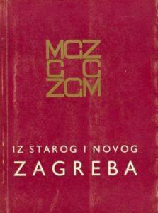 Iz starog i novog Zagreba