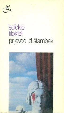 Sofoklo; Filoktet
