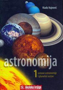 Astronomija 1: osnove astronomije i planetni sustav