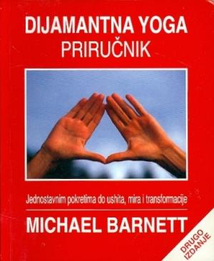 Dijamantna Yoga priručnik