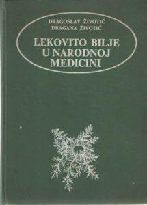 Lekovito bilje u narodnoj medicini