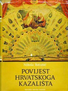 Povijest hrvatskoga kazališta