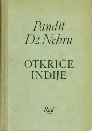 Otkriće Indije