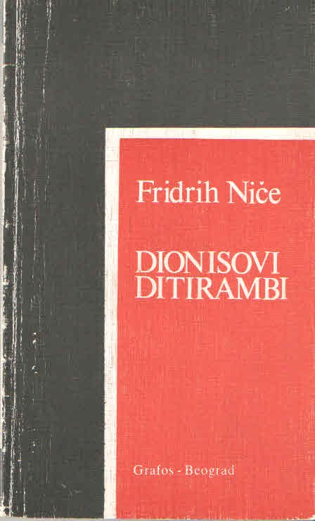 Dionisovi ditirambi