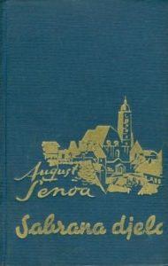 Sabrana djela Augusta Šenoe: Branka