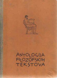 Antologija filozofskih tekstova