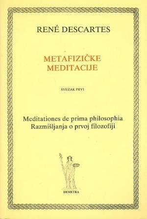 Metafizičke meditacije