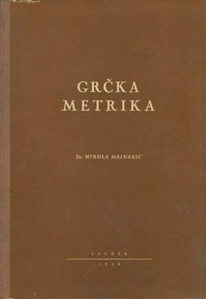 Grčka metrika