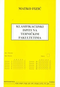 Klasifikacijski ispiti na tehničkim fakultetima