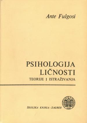 Psihologija ličnosti: teorije i istraživanja
