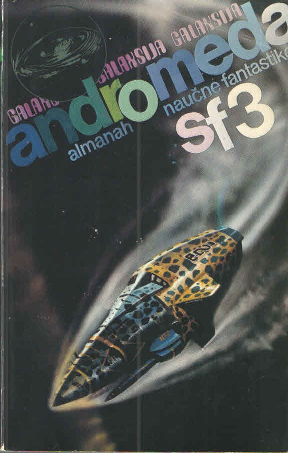 Andromeda - almanah naučne fantastike (sf 3)