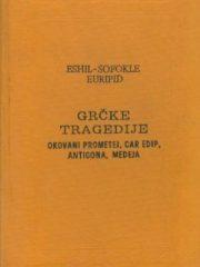 Grčke tragedije