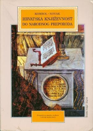 Hrvatska književnost do Narodnog preporoda
