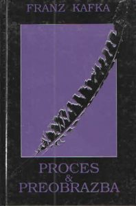 Proces & Preobrazba