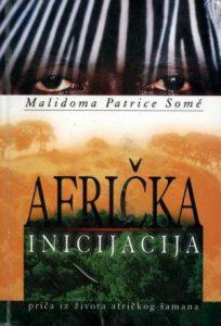Afrička inicijacija