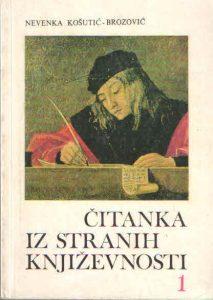 Čitanka iz stranih književnosti 1
