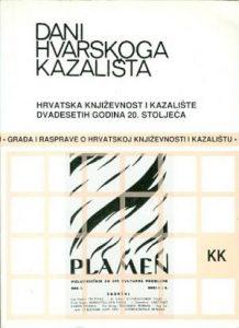 Dani hvarskog kazališta XXIX: Hrvatska književnost i kazalište dvadesetih godina 20. stoljeća