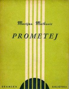 Prometej