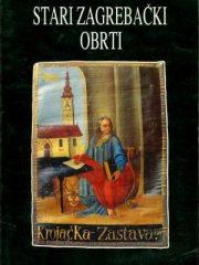 Stari zagrebački obrti