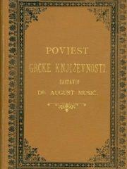 Povjest grčke književnosti