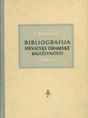 Bibliografija hrvatske dramske književnosti