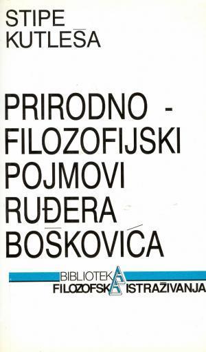 Prirodno-filozofijski pojmovi Ruđera Boškovića