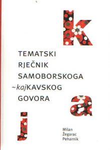 Tematski rječnik samoborskoga-kajkavskog govora