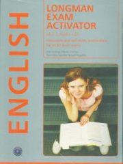 English Longman exam activator