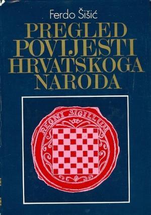 Pregled povijesti hrvatskoga naroda
