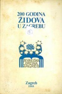 200 godina Židova u Zagrebu