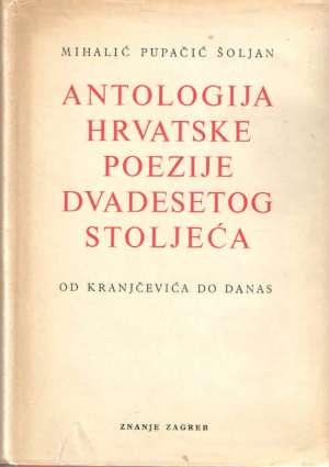 Antologija hrvatske poezije dvadesetog stolleća