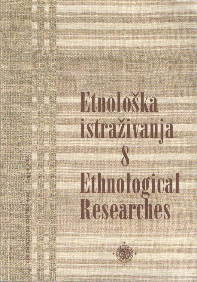 Etnološka istraživanja