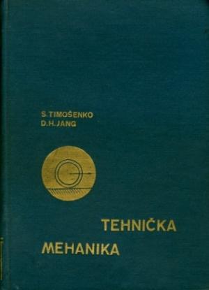 Tehnička mehanika
