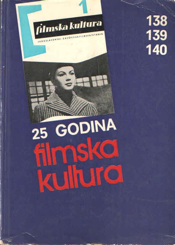 Filmska kultura: 25 godina (1957-1982)