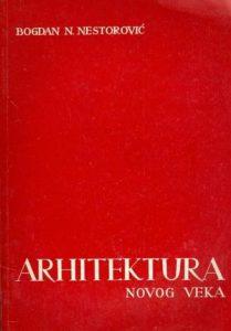 Arhitektura novog veka
