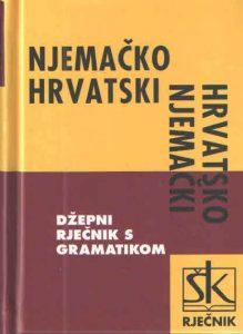 Njemačko-hrvatski i hrvatsko-njemački džepni rječnik s gramatikom