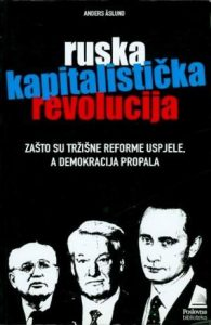 Ruska kapitalistička revolucija