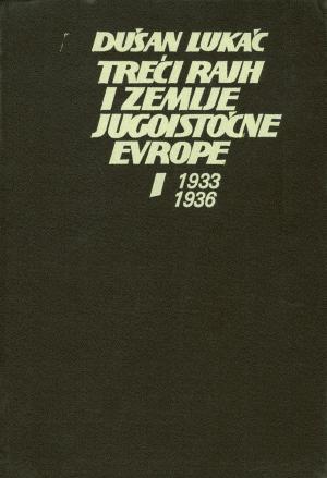 Treći rajh i zemlje jugoistočne evrope 1-2