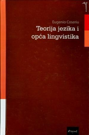 Teorija jezika i opća lingvistika