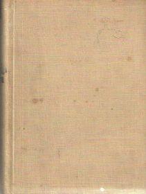 Zlatna knjiga kuharstva