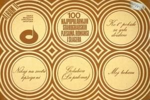 100 najpopularnijh starogradskih pjesama