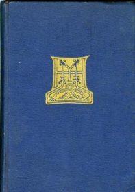 Gorski Kotar i Vinodol