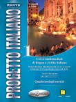 NUOVO PROGETTO ITALIANO 1 : quaderno degli esercizi : radna bilježnica iz talijanskog jezika za 1. i 2. razred gimnazije i četverogodišnje strukovne škole