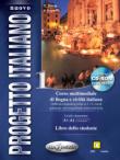 NUOVO PROGETTO ITALIANO 1 : libro dello studente + CD-ROM : udžbenik talijanskog jezika za 1. i 2. razred gimnazije i četverogodišnje strukovne škole