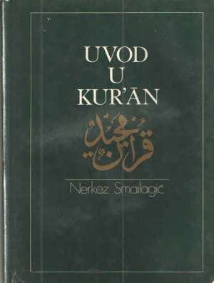 Uvod u Kur'an