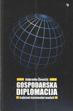 Gospodarska diplomacija: Izabrani nacionalni modeli