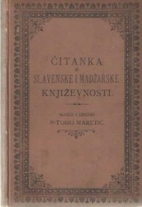 Čitanka iz slavenske i madžarske književnosti